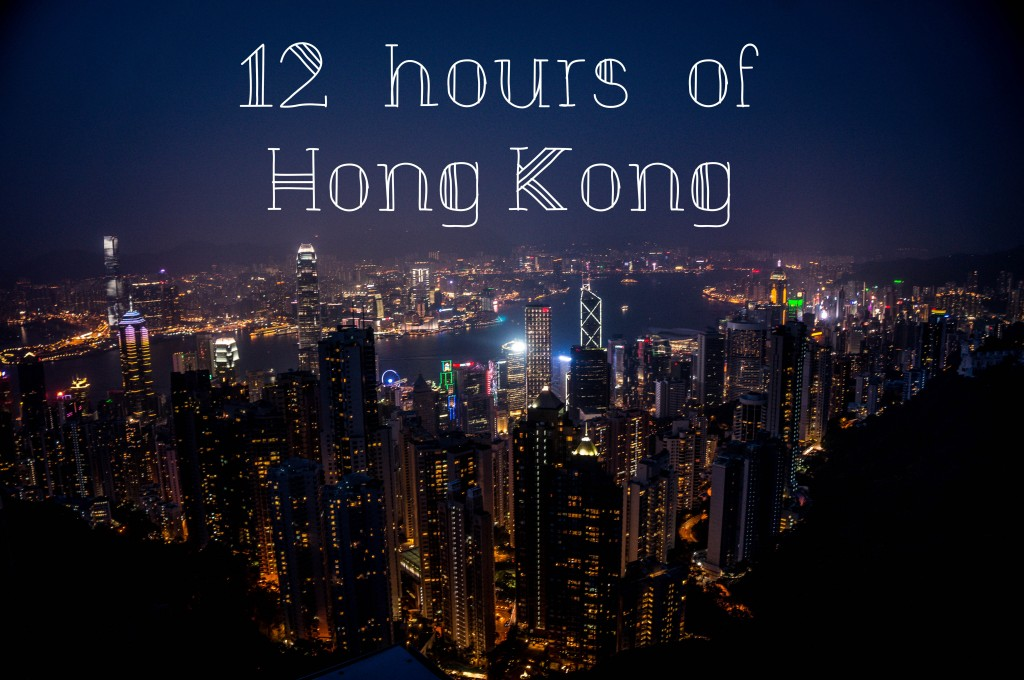 12 hours of Hong Kong