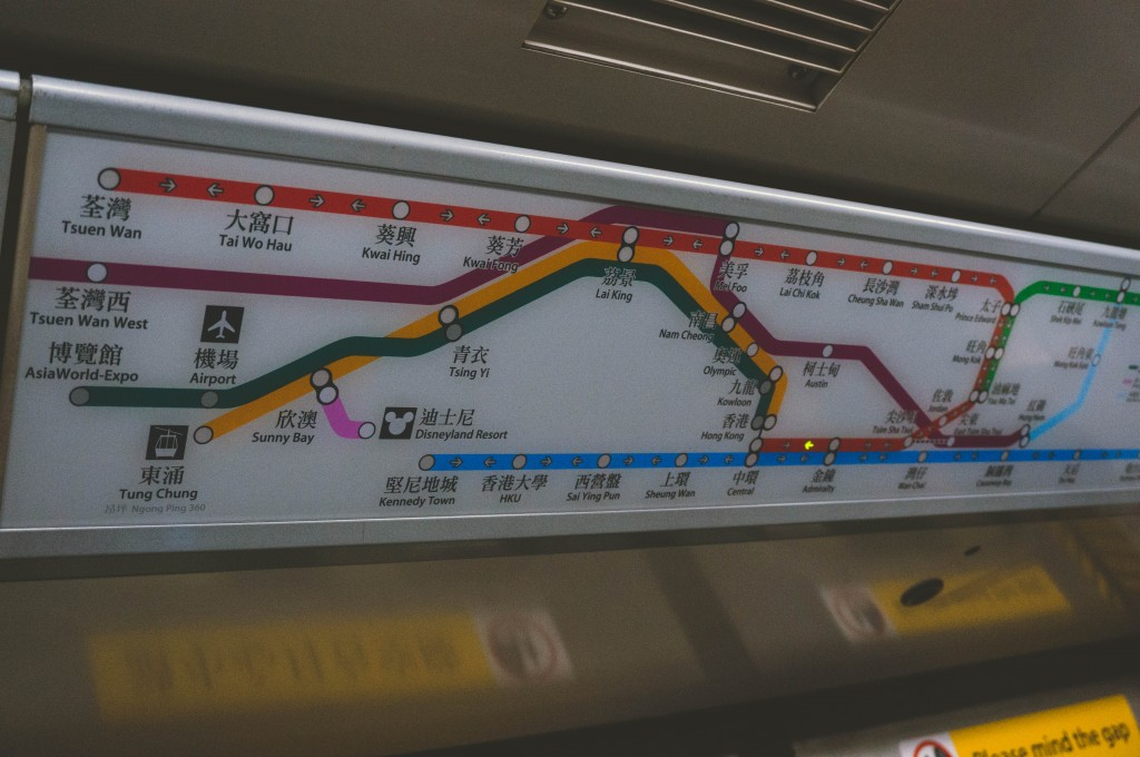 MTR System in Hong Kong